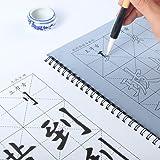 Wancetang Chinese Calligraphy Xuan Paper,Regular