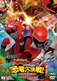 Sci-Fi Live Action - Zyuden Sentai Kyoryuger Vs. Go-Busters: The Great Dinosaur Battle! Farewell Our Eternal Friends Collector's Pack (2DVDS) [Japan DVD] DSTD-3707