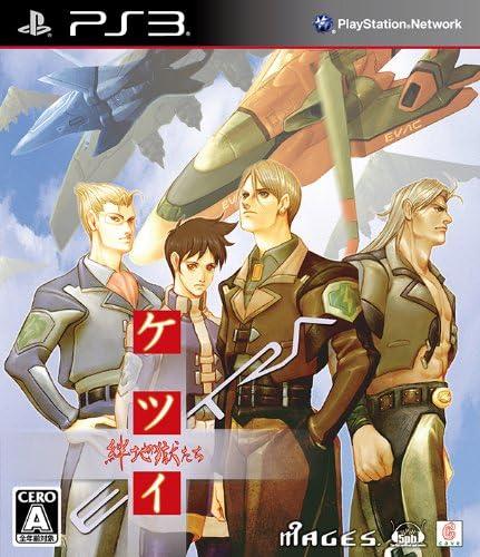 ケツイ ~絆地獄たち~ EXTRA (通常版) - PS3