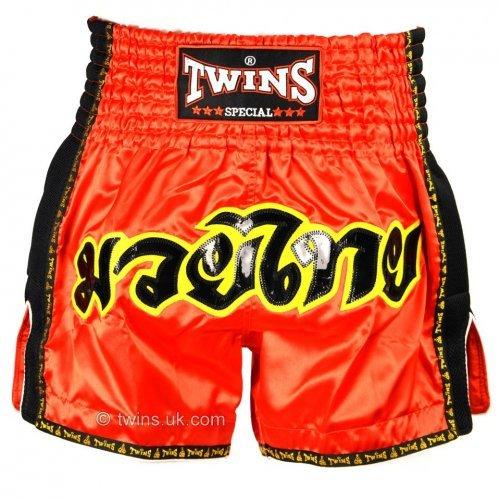 Pantalon corton boon muay thai