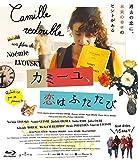 カミーユ、恋はふたたび Blu-ray DVD