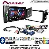 Pioneer AVH-201EX Double Din Radio Install Kit with CD Player Bluetooth USB/AUX Fits 2003-2005 Chevrolet Blazer, 2003-2006 Silverado, Suburban