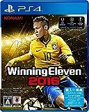 Winning Eleven 2016 PlayStation 4 Japanese Ver.