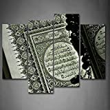 First Wall Art - Islam Book With Words Wall Art Painting Pictures Print On Canvas Religion The Picture For Home Modern Decoration