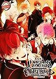 Diabolik Lovers More, Blood DVD (Vol 1-12 End) Complete TV Series - Japanese Movie / English Subtitle All Region