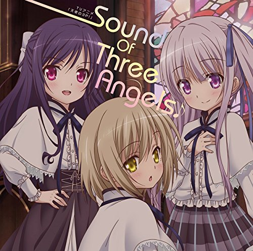 『天使の3P!』Sound Of Three Angels♪