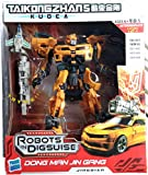 HEER Robot That Can Turn Your Car Toy Transformer For Kids (Yellow)
