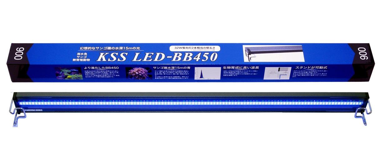 KSS(ケイエスエス) LED-BB450 海水魚用ライト 深い青色 90cm~100cm水槽用