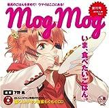Uta Inushima (Hiro Shimono) - Ayakashi Gohan Mogumogu CD Series Vol.1 Uta Kun To Chicken Nanban Mogumogu CD [Japan CD] HO-224 by Indies Japan