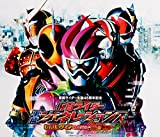 Masked Rider - Kamen Rider Heisei Generations Dr.Packman Tai Ex-Aid&Ghost With Legend Rider O.S.T. (2CDS) [Japan LTD CD] AVZD-93579