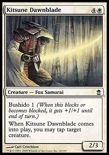 Amazon.com: Magic: The Gathering – Kitsune dawnblade ...