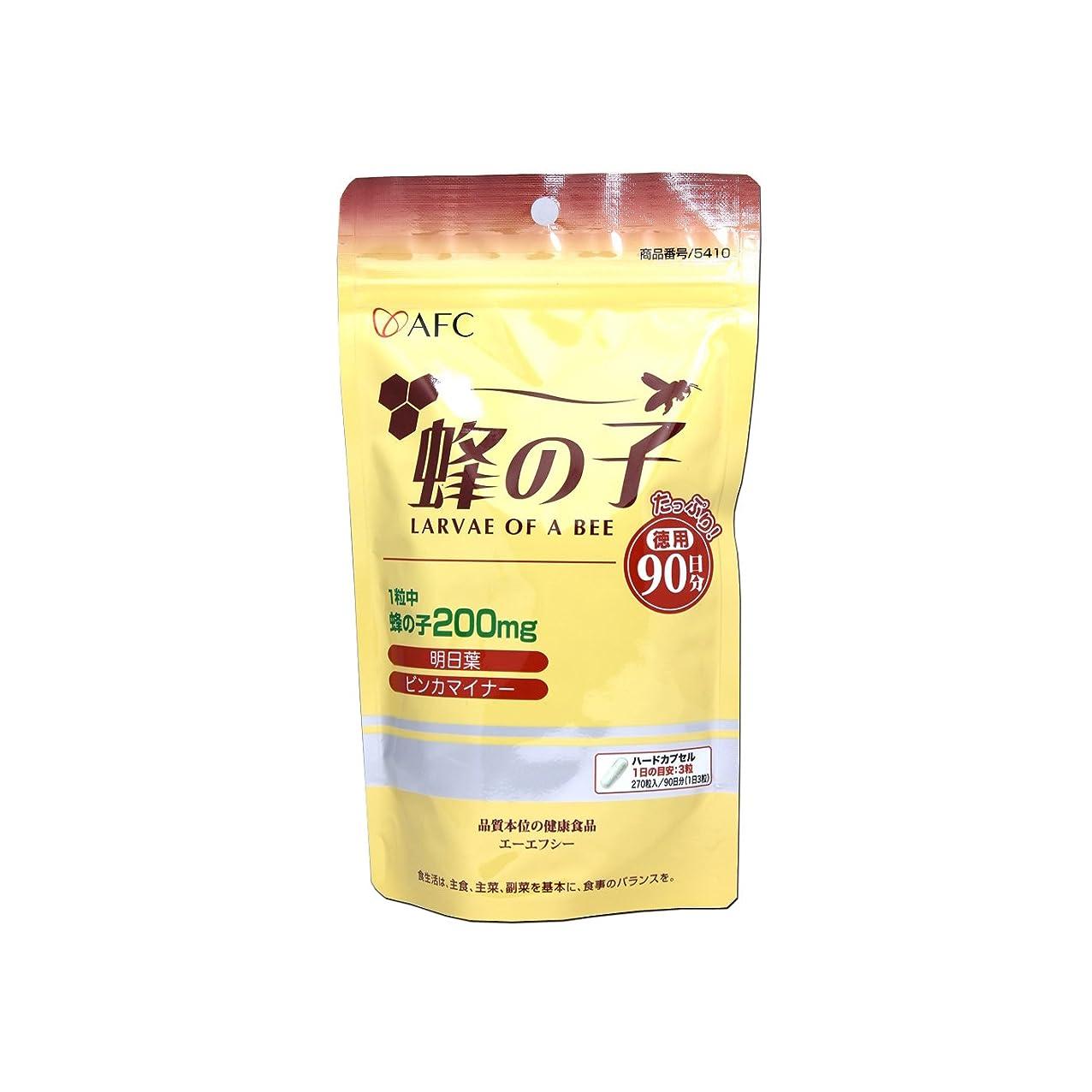 おいしい見ました抵当蜂の子粉末[50g]天然ピュア原料(無添加)健康食品(はちのこ,ハチノコ,はちの子,ハチノ子)