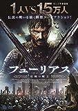 フューリアス 双剣の戦士 [DVD]