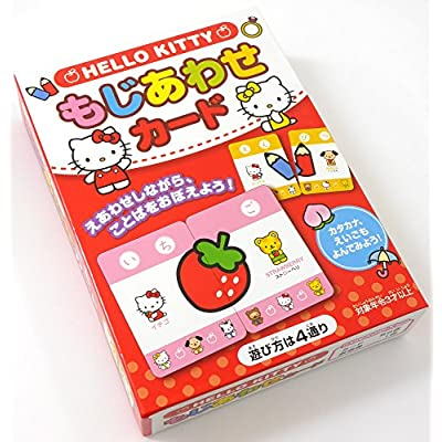 SANRIO Matching Cards Hello Kitty Kt-Mac: Toys & Games