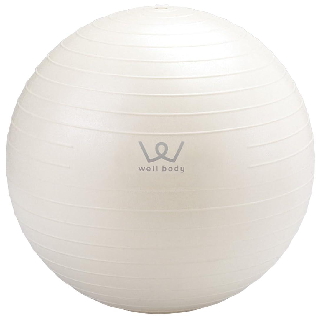 デュアルニックネーム冷えるYUUWA バランスボール45cm/55cm/65cm/75cmヨガボール アンチバースト仕様ポンプ付き! ダイエット エクササイズ 全4カラー