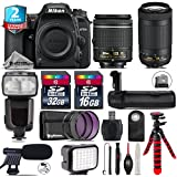 Holiday Saving Bundle for D7500 DSLR Camera + AF-P 70-300mm VR Lens + AF-P 18-55mm + Flash with LCD Display + Battery Grip + Shotgun Microphone + LED Kit + 2yr Warranty - International Version