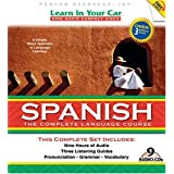 Learn in Your Car Spanish Complete Language Course (Spanish and English Edition)