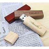USBメモリー 32GB 木製 名入れ 刻印無料 USBメモリ USB (カラー:ナチュラル,フォント:A)