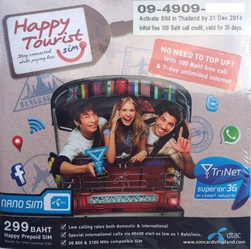 Thailand Mobile Phone Tourist NANO SIM. 7 Days Unlimited 3G Internet. Prepaid. Credit preloaded. Works on arrival. (Best Tourist Sim Card Thailand)