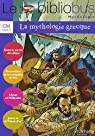La mythologie grecque CM cycle 3 par Dag'Naud