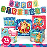 Llama Llama Partyrama Premium Birthday Party Supplies (Deluxe Pack)- 74 piece set, Serves 8 ~ from Prime Party