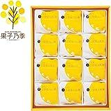 果子乃季 月でひろった卵 12個 TUKI-12N
