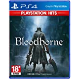 Sony Bloodborne PlayStation Hits, PS4
