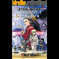 Star Wars - The Phantom Menace Vol. 1 (Star Wars: The Manga) (English Edition)