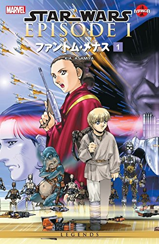 - Star Wars - The Phantom Menace Vol. 1 (Star Wars: The Manga)
