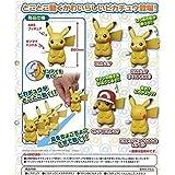 Pokemon Pikachu Toko Toko Wind-Up Figure~Satoshi Pikachu