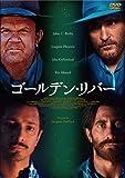 ゴールデン・リバー [DVD]