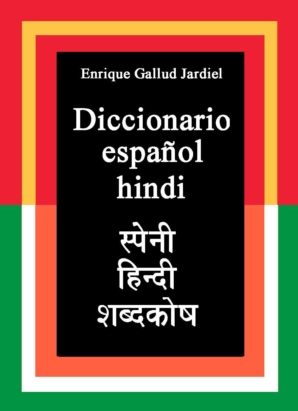 Diccionario de español-hindi (Hindi Edition) eBook: Gallud Jardiel ...