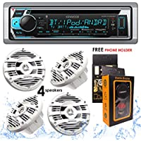 Kenwood KMR-D368BT Bluetooth Receiver + KFC-1653MRW 6.5 2-Way Marine Speaker Boat-Yacht-ATV - 4 Speakers / 300W + Free Magnet Phone Holder