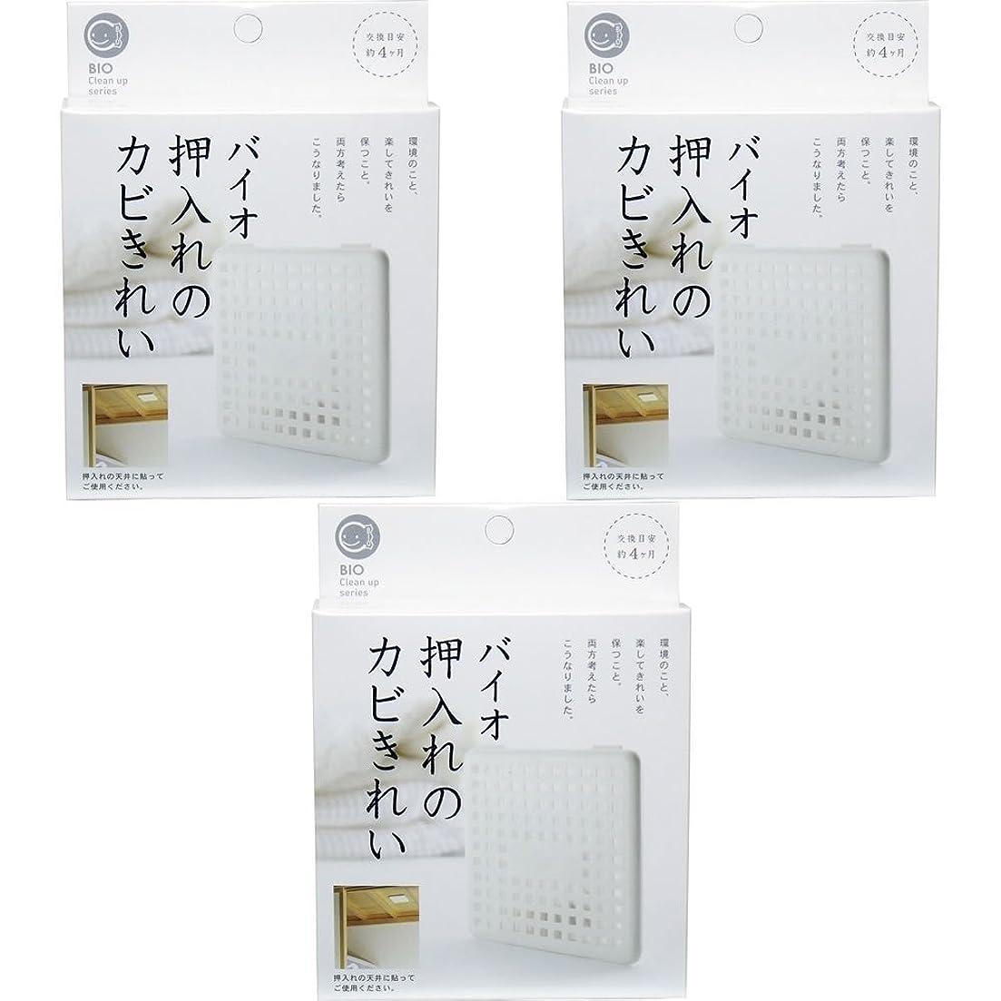 酸度ネズミ特権アース製薬 らくハピ エアコンの防カビスプレー 無香性 350ml
