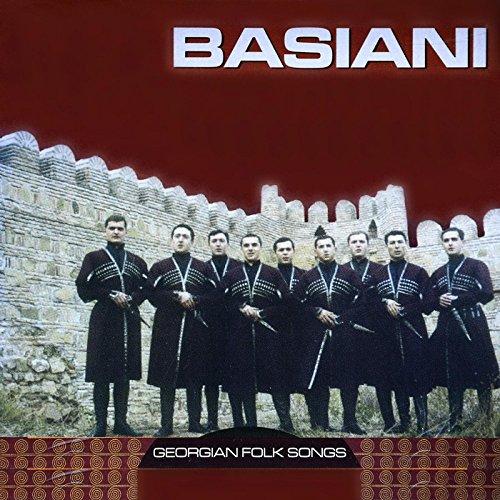 Georgian folk songs i | world music friends.