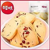 BE&CHEERY 百草味 蔓越莓曲奇100g
