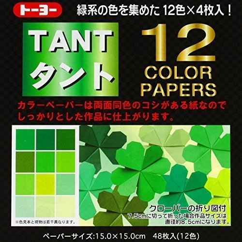 Tant Origami Paper- 12 Shades of Green 6 Inch Square (Japan import)
