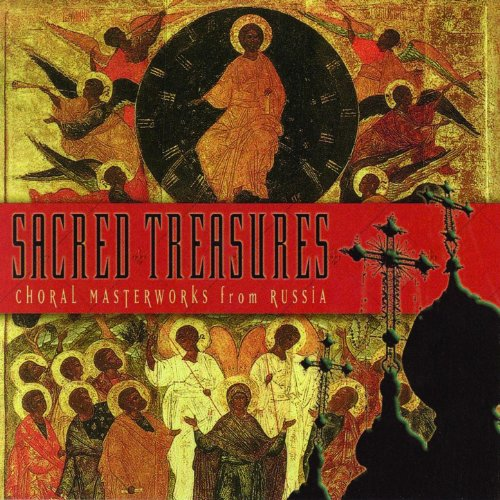 (Sacred Treasures: Choral Masterworks from Russia)