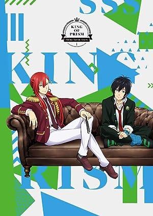 KING OF PRISM -Shiny Seven Stars- DVD