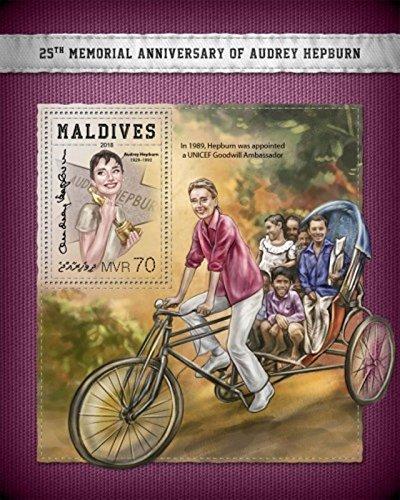 (USPS Maldives - 2018 Actress Audrey Hepburn - Souvenir Sheet - MLD18404b)