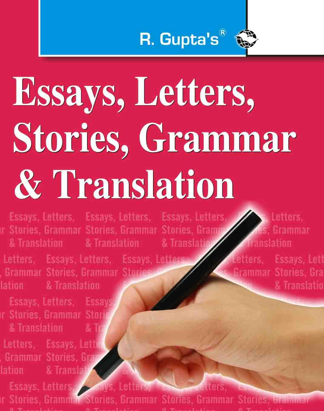 buy essays letters stories grammar etc english hindi essays  buy essays letters stories grammar etc english hindi essays letters book online at low prices in essays letters stories grammar etc