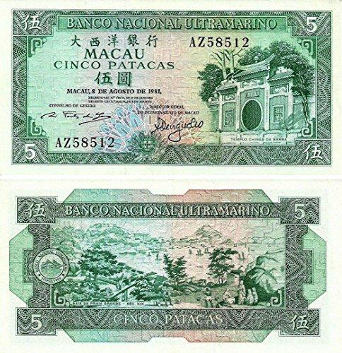 (1981 MO SUPERB UNCIRC 1981 PORTUGUESE MACAU MACAO 5 PATACAS BILL w TEMPLE/BAY VIEW! BUY 2 GET 2 CONSECUTIVE! 5 PATACAS Crisp Uncirculated)