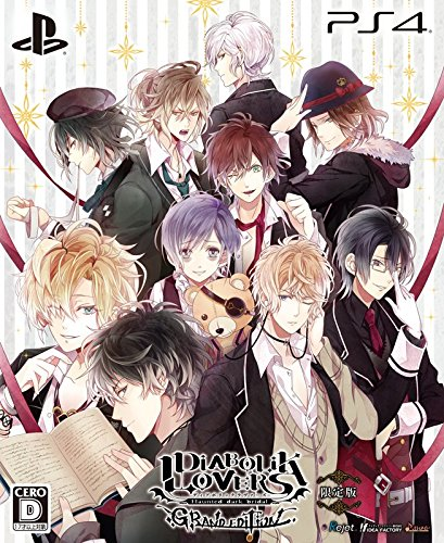 DIABOLIK LOVERS GRAND EDITION limited edition booking privilege (drama CD) - PS4 by Idea Factory