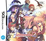 Limited Arcs benefits with Luminous Arc 2 Will (