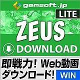 ZEUS DOWNLOAD LITE ダウンロードの即戦力 ~Web動画をダウンロード Windows版|ダウンロード版
