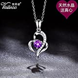Generic Vatican_Tarantino_ s925 silver necklace pendant Ms. women girl models clavicle chain pendant necklace _Japan_and_South_ Korea women girl fashion simple heart - shaped hanging