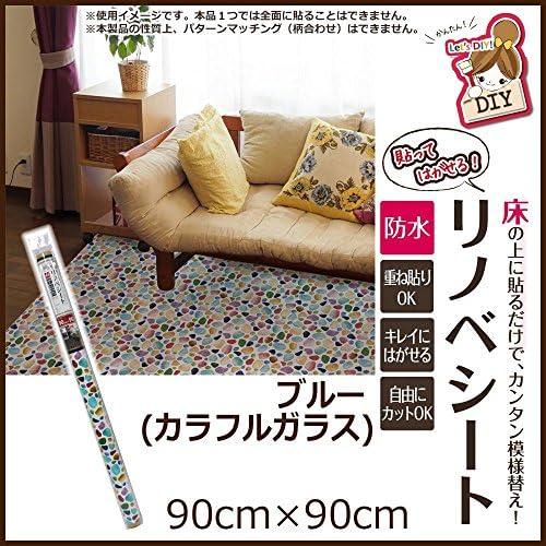 貼ってはがせる!床用 リノベシート ブルー(カラフルガラス) 90cm×90cm REN-06