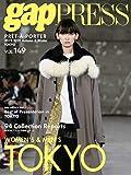 2019-2020 A/W gap PRESS vol.149 TOKYO (gap PRESS Collections)