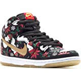NIKE Mens Dunk High SB PRM CNCPTS Ugly Sweater Package Fabric Skateboarding c70cde5975