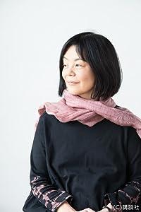多和田 葉子